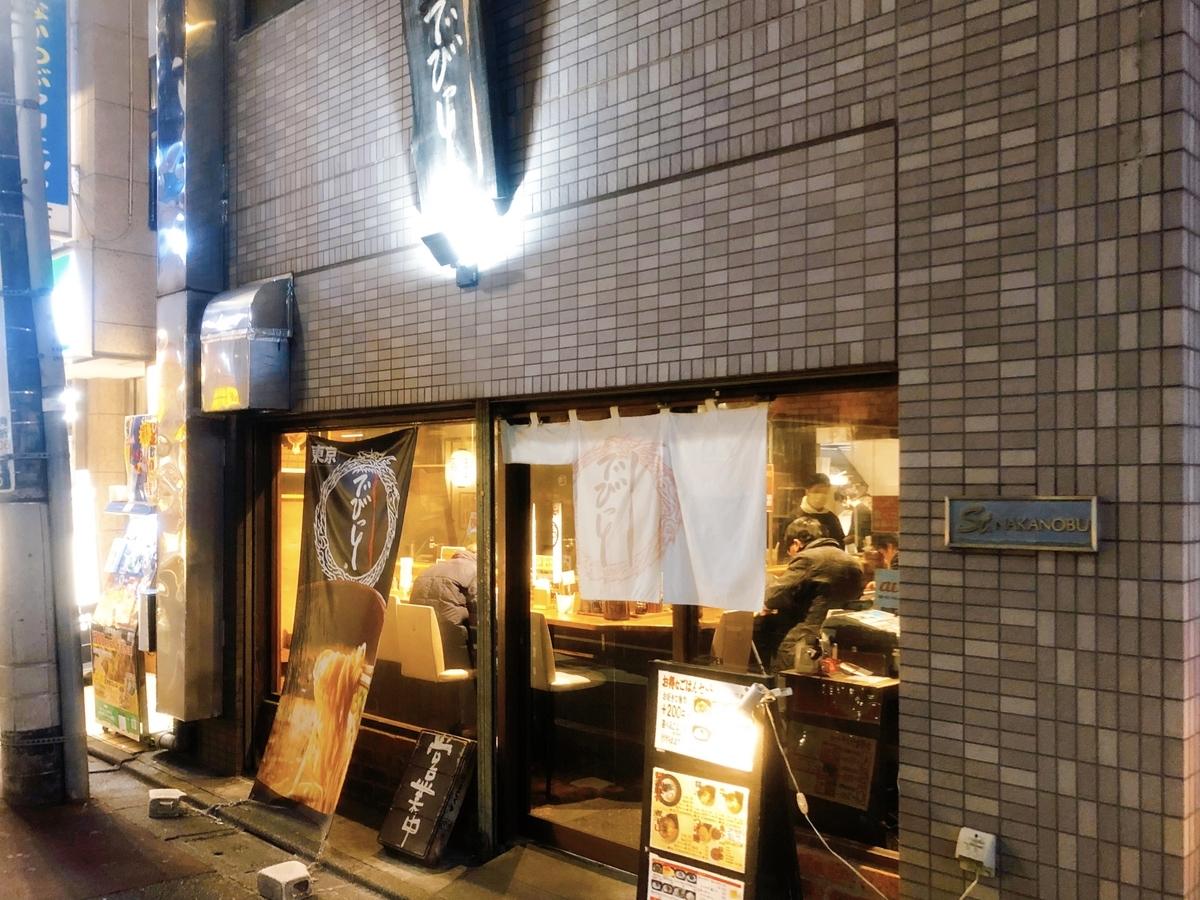 f:id:TakahiroIwata:20200813093237j:plain