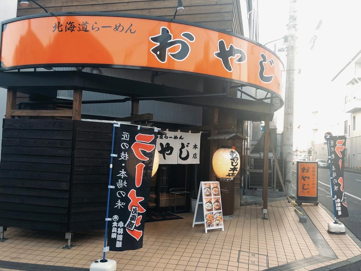 f:id:TakahiroIwata:20200821201346j:plain