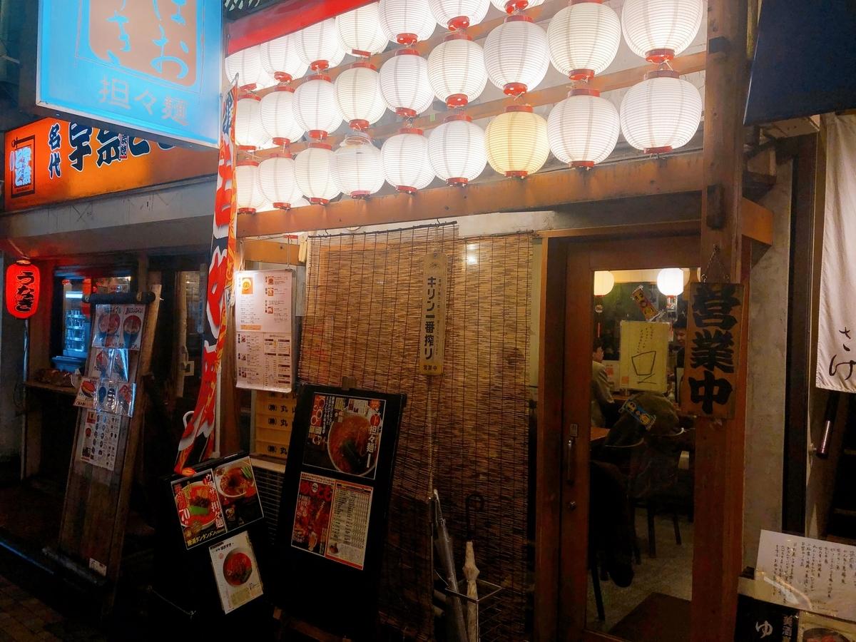 f:id:TakahiroIwata:20200826215026j:plain