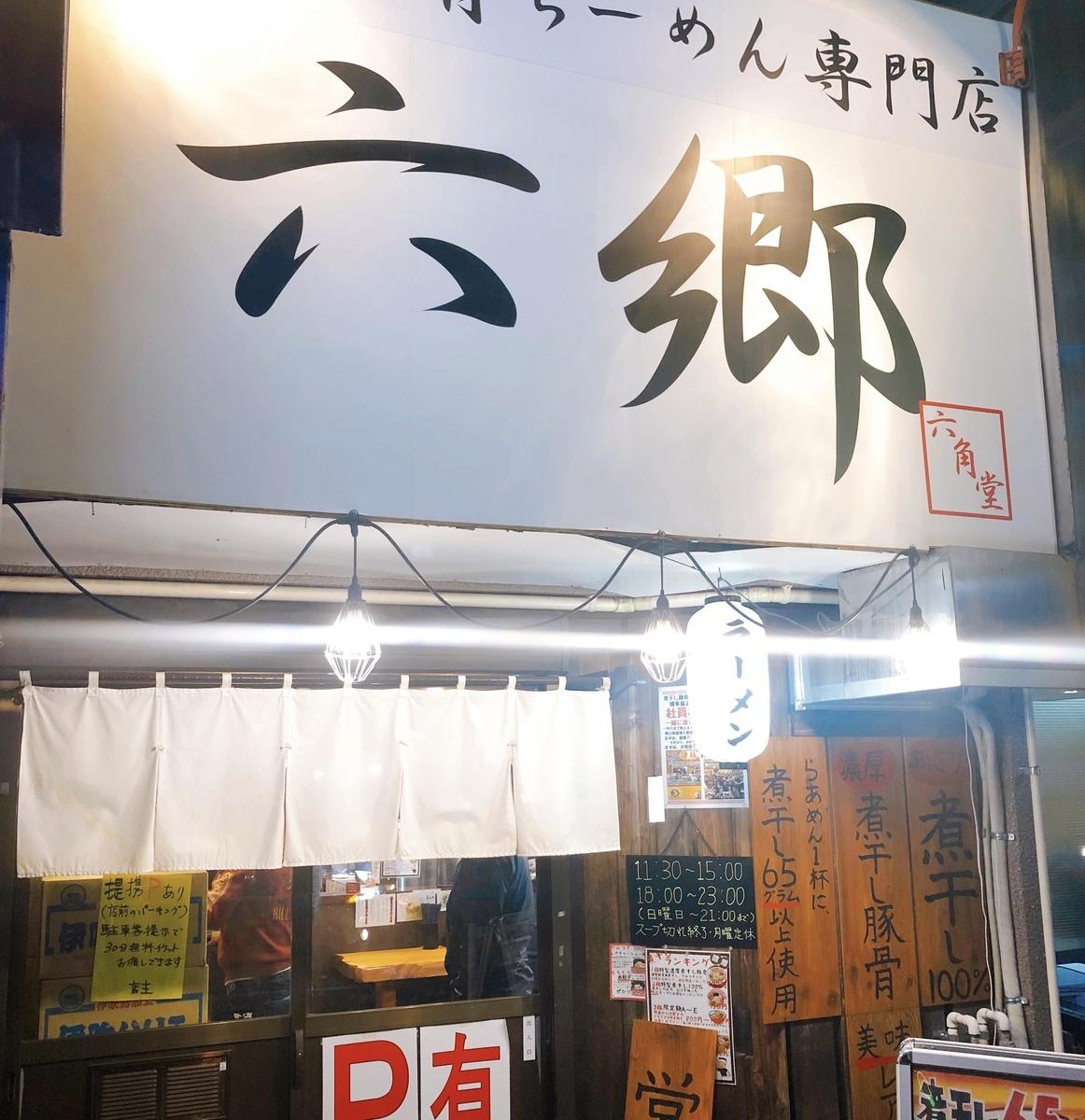 f:id:TakahiroIwata:20200829222058j:plain
