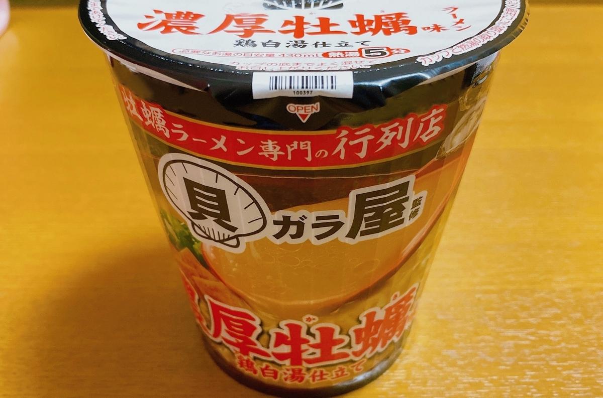 f:id:TakahiroIwata:20200831215653j:plain