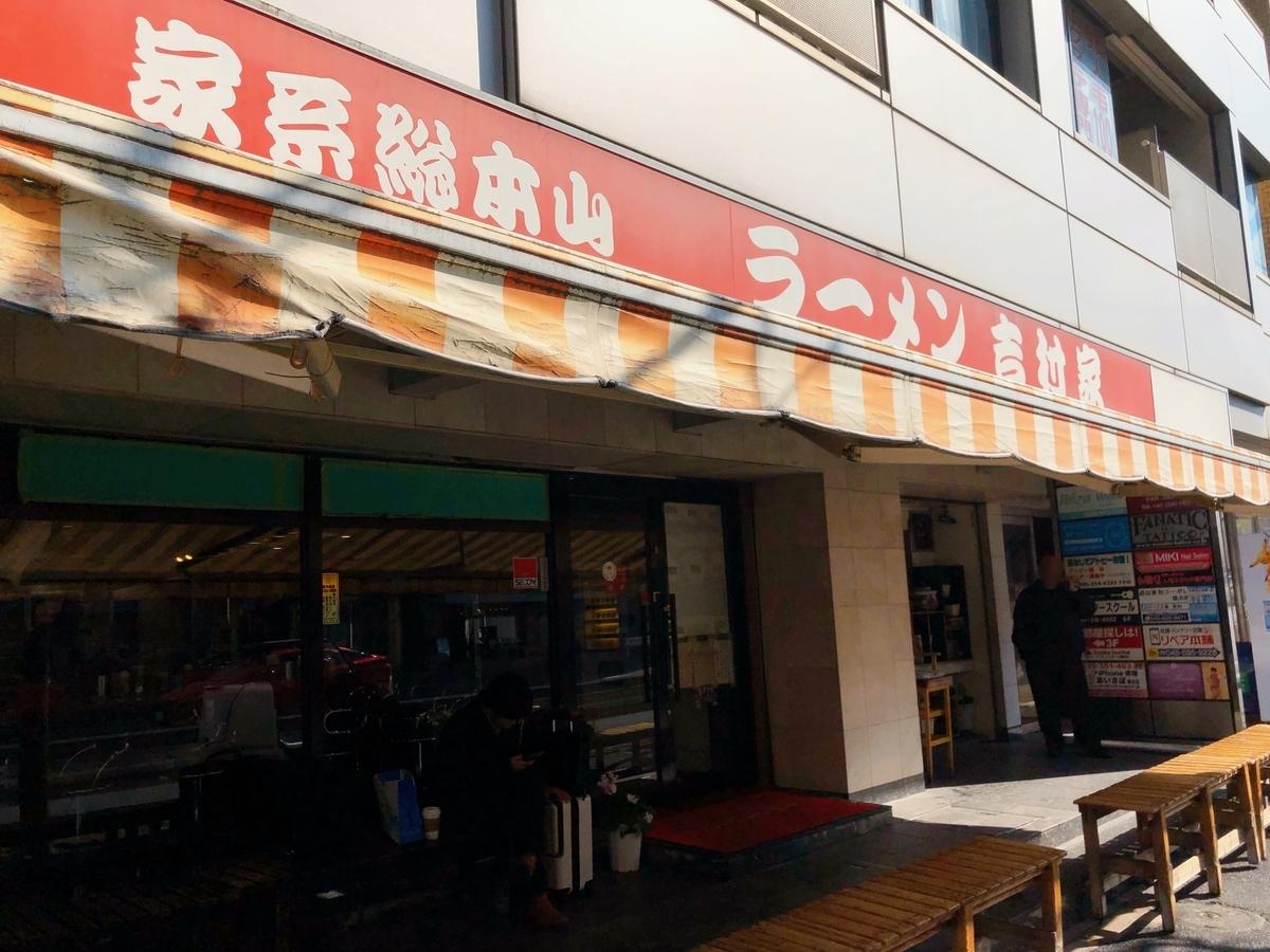 f:id:TakahiroIwata:20200904222011j:plain