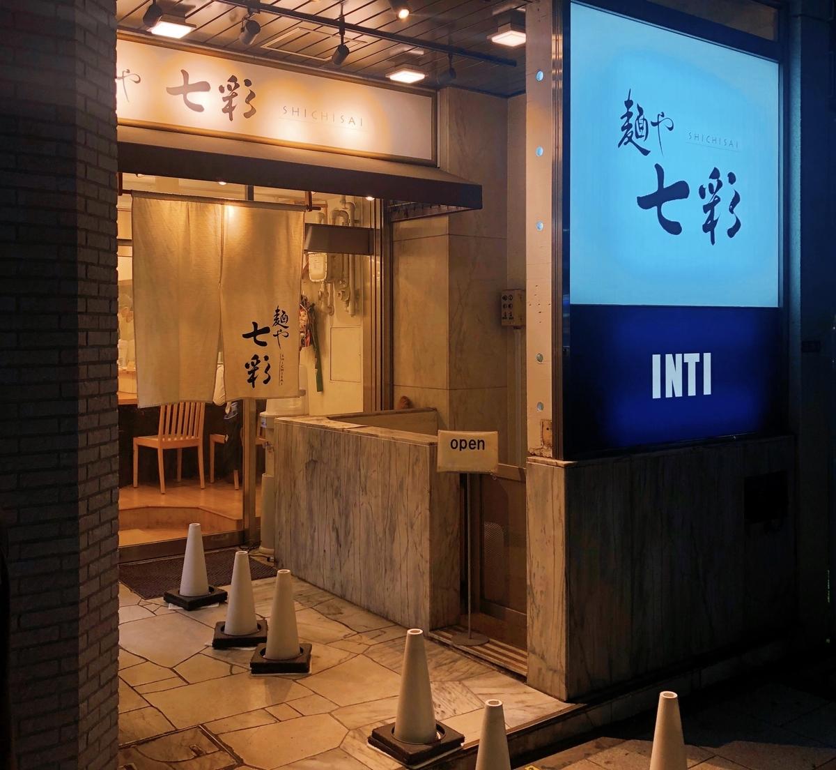 f:id:TakahiroIwata:20200907225210j:plain
