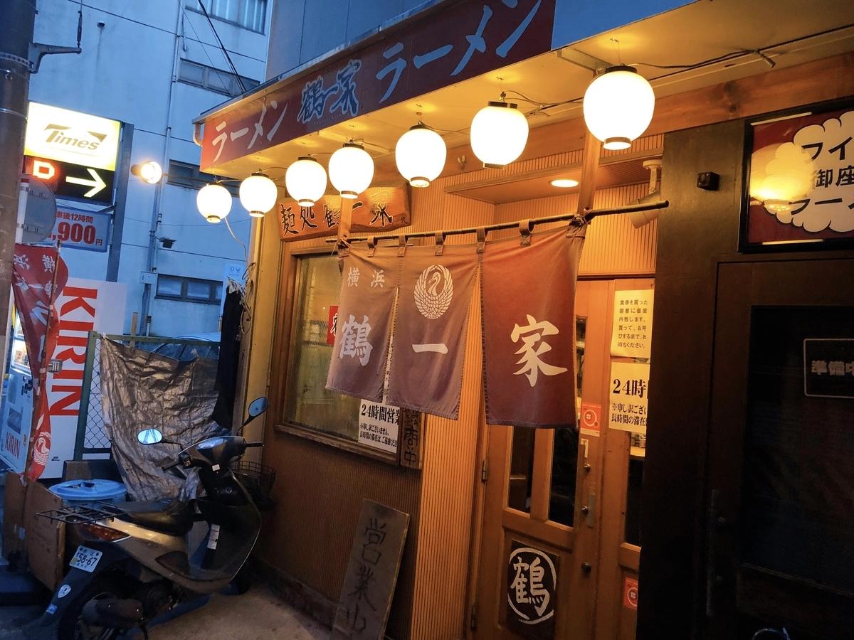 f:id:TakahiroIwata:20200916221631j:plain