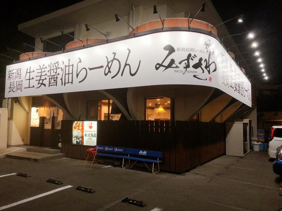 f:id:TakahiroIwata:20200920223006j:plain