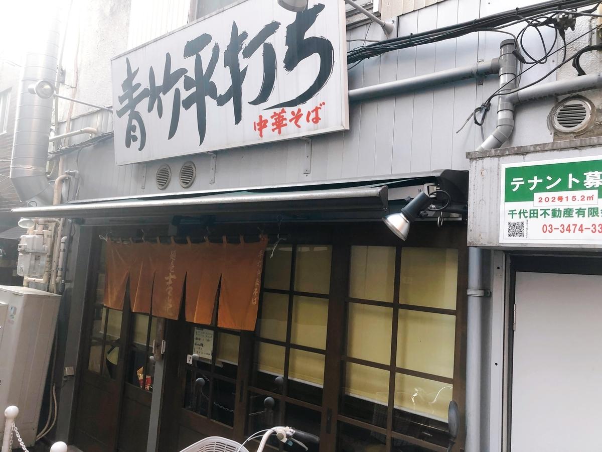 f:id:TakahiroIwata:20200922224617j:plain