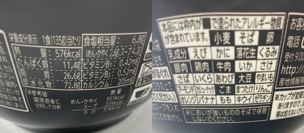 f:id:TakahiroIwata:20200930231010j:plain
