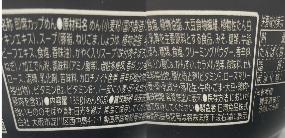 f:id:TakahiroIwata:20200930231025j:plain