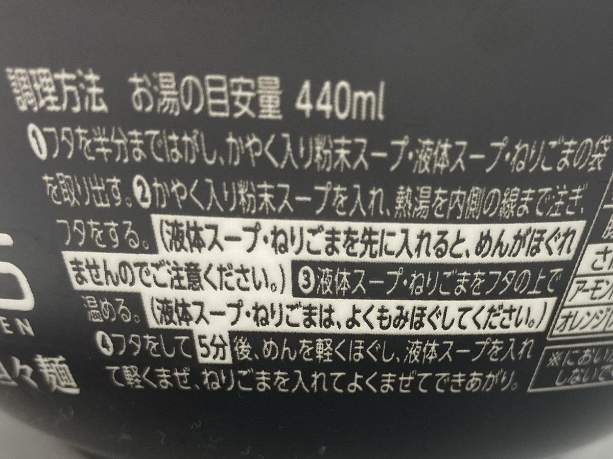 f:id:TakahiroIwata:20200930231216j:plain