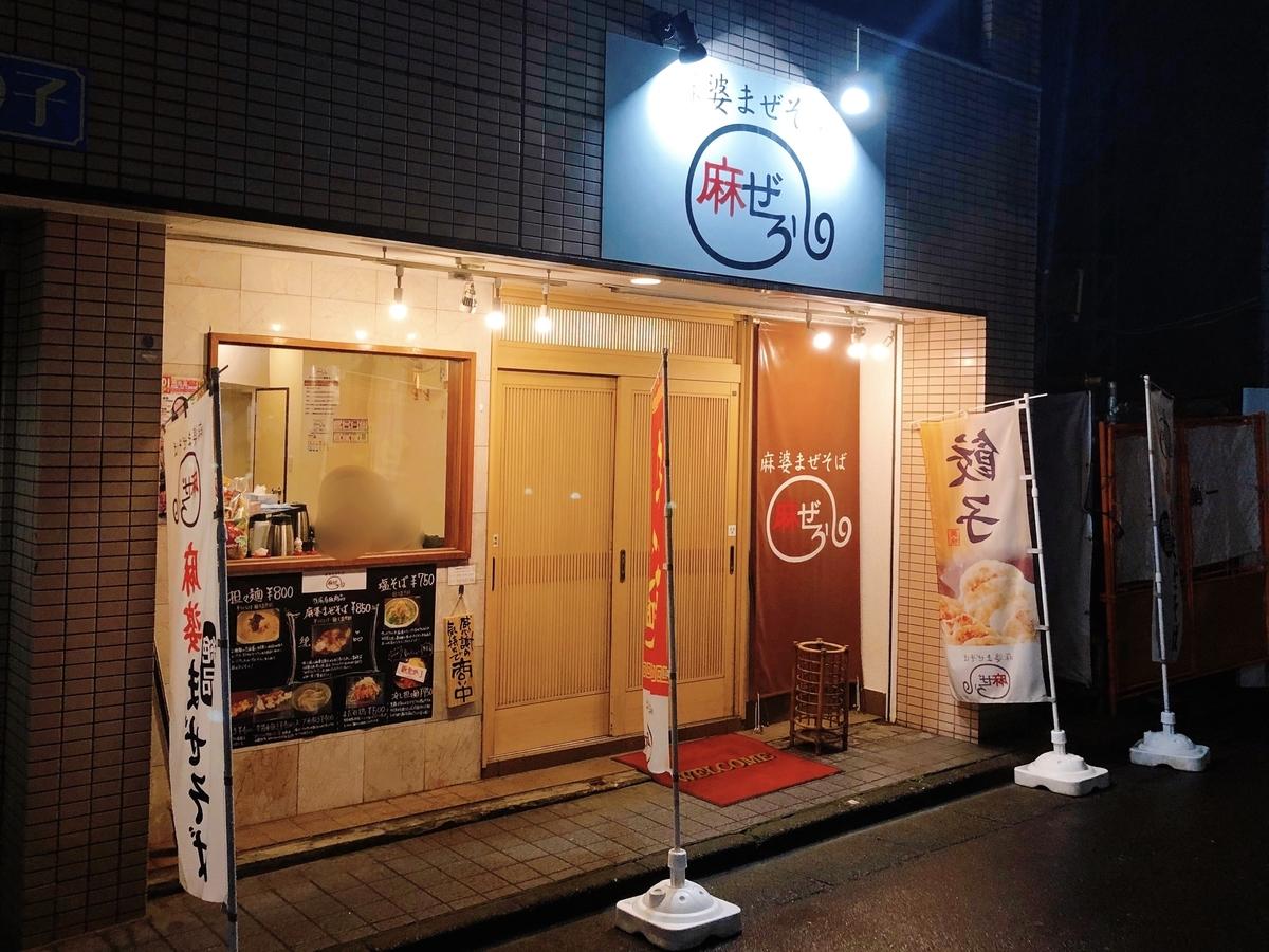 f:id:TakahiroIwata:20201001223254j:plain