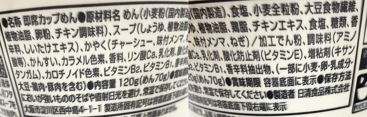 f:id:TakahiroIwata:20201002214107j:plain