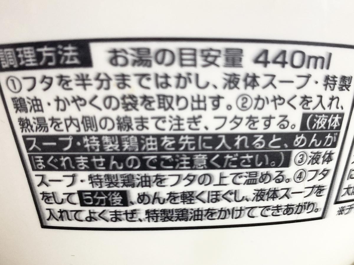 f:id:TakahiroIwata:20201002224653j:plain