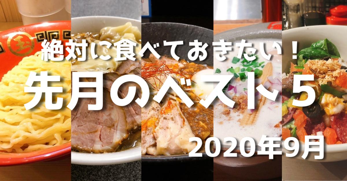f:id:TakahiroIwata:20201003214139p:plain