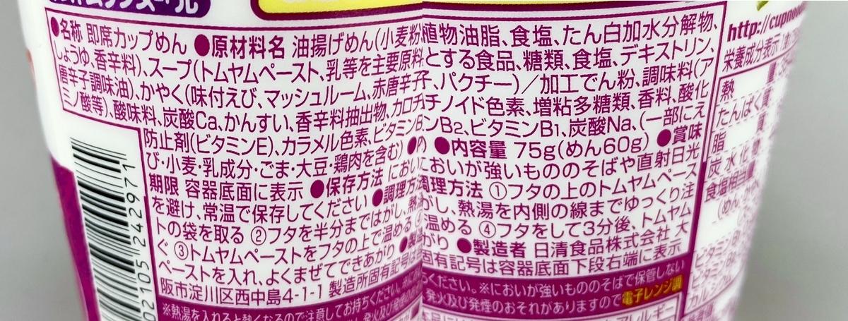 f:id:TakahiroIwata:20201008231151j:plain