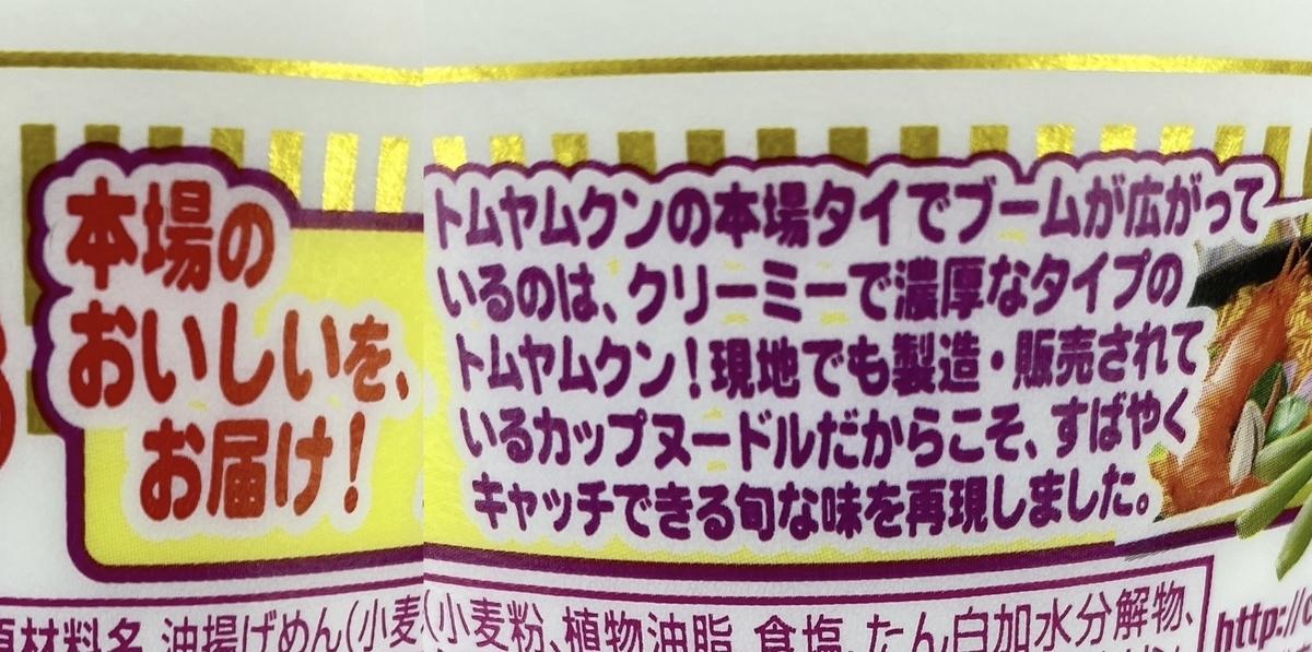 f:id:TakahiroIwata:20201009012402j:plain