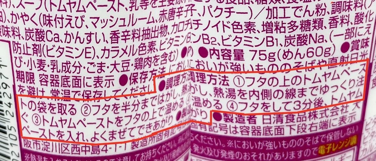 f:id:TakahiroIwata:20201009015704j:plain