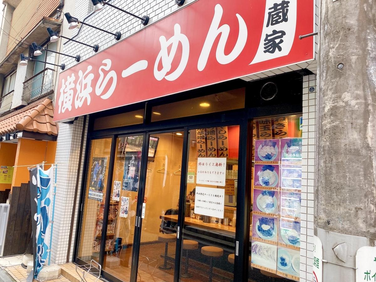 f:id:TakahiroIwata:20201010233401j:plain