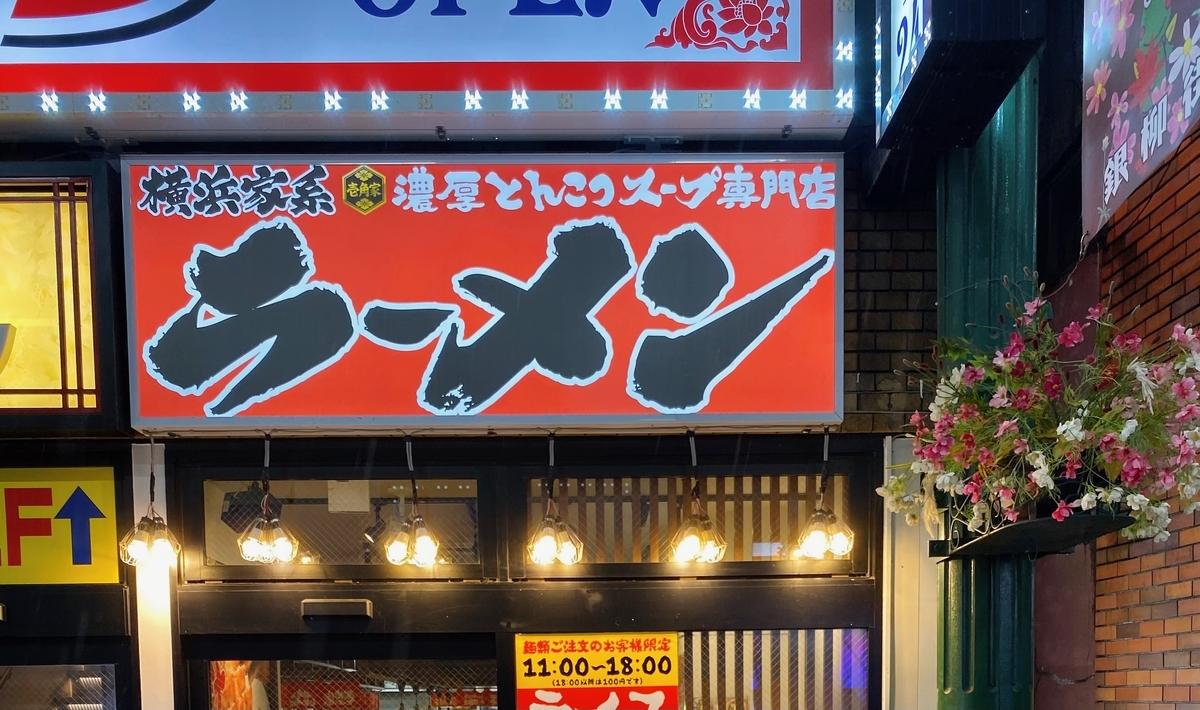 f:id:TakahiroIwata:20201011233119j:plain