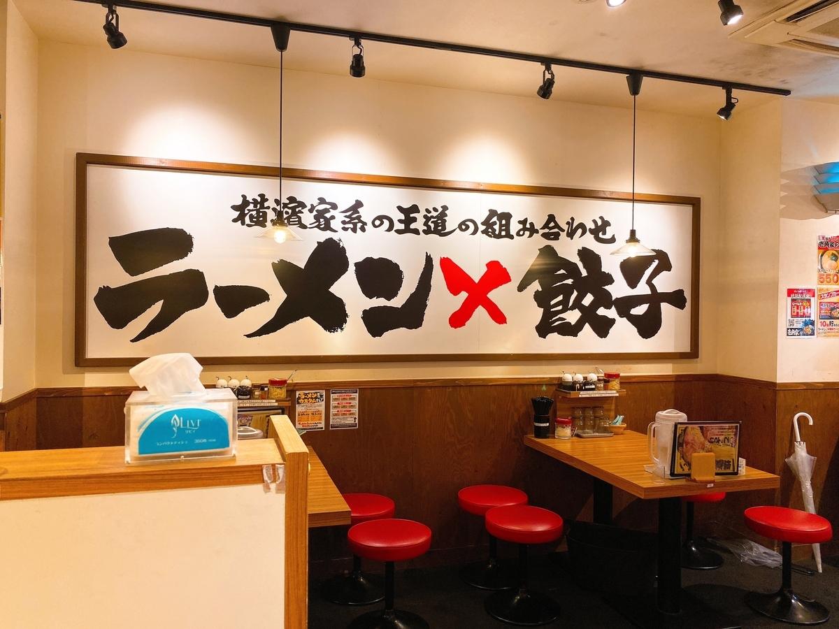 f:id:TakahiroIwata:20201012034439j:plain