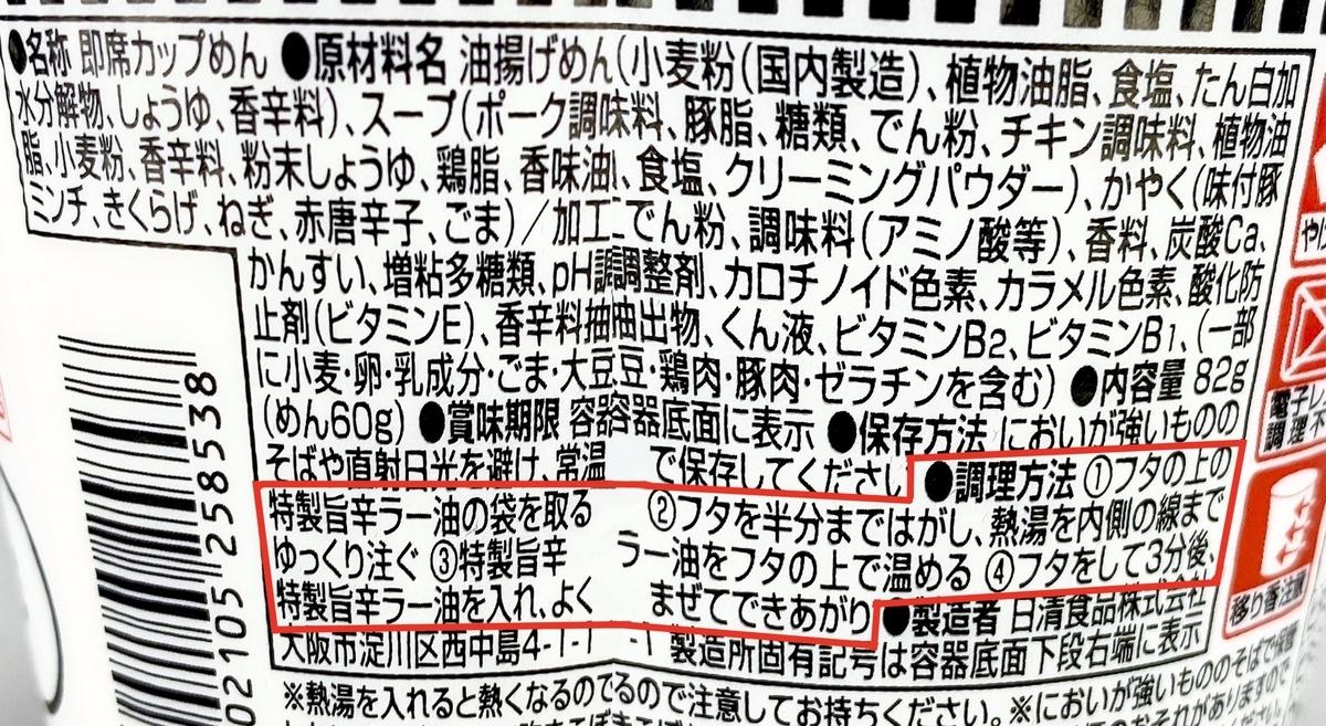 f:id:TakahiroIwata:20201013022343j:plain
