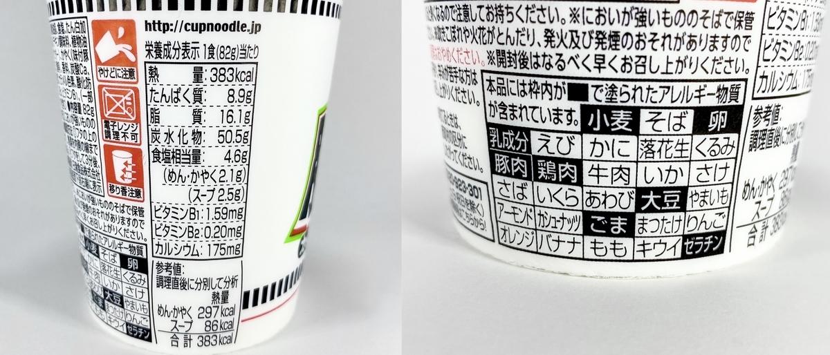 f:id:TakahiroIwata:20201013022349j:plain