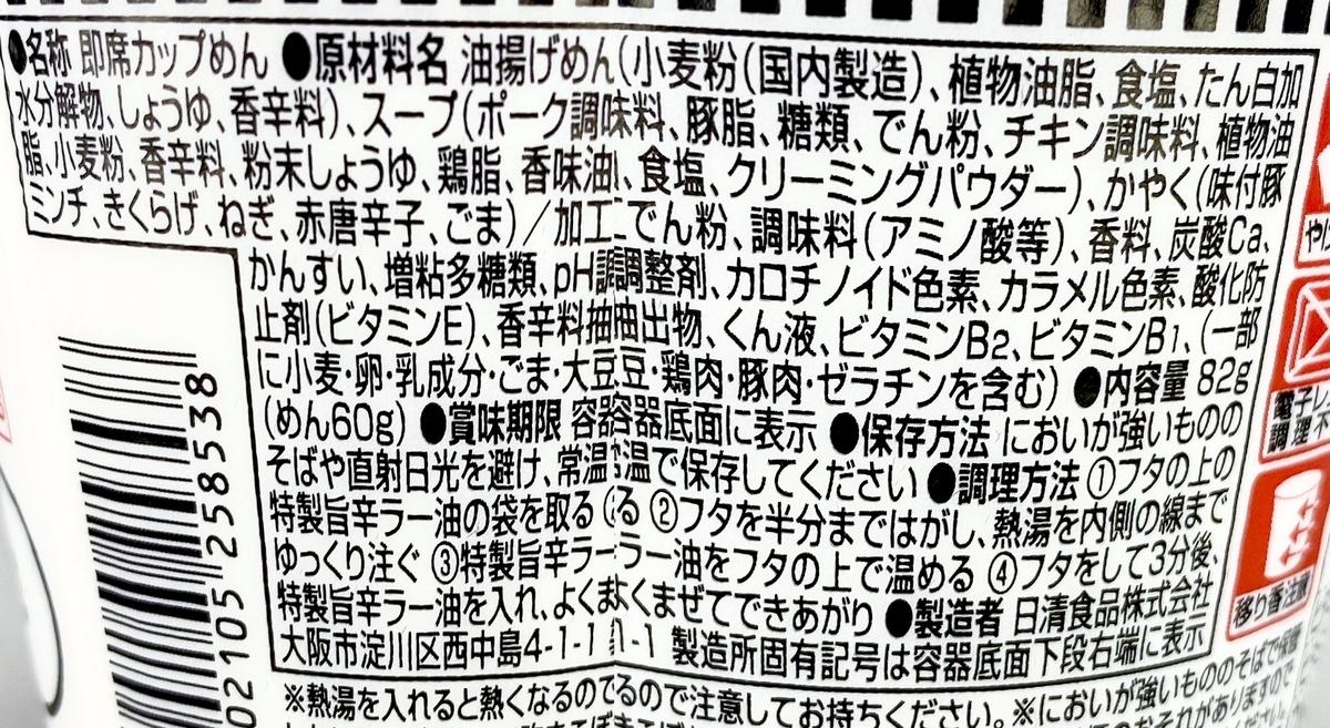 f:id:TakahiroIwata:20201013022357j:plain