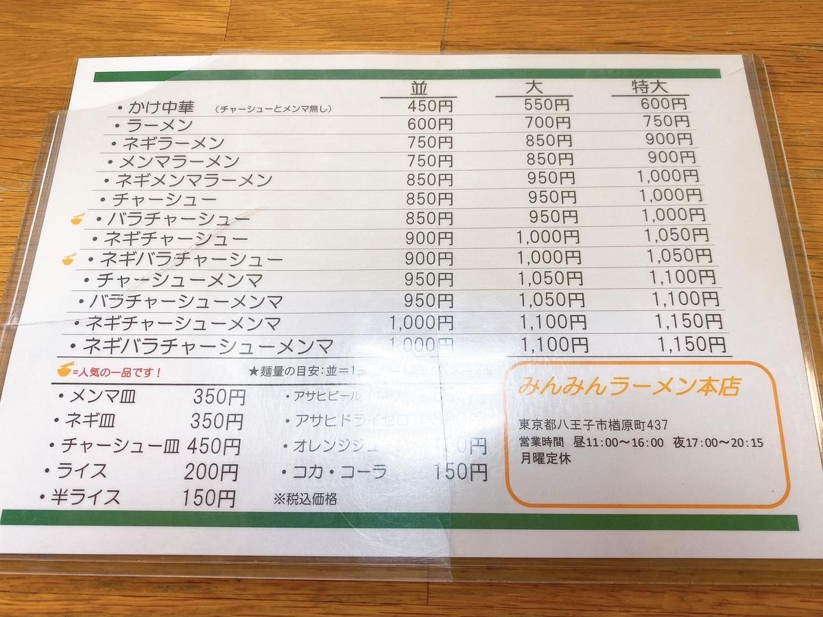 f:id:TakahiroIwata:20201013233353j:plain