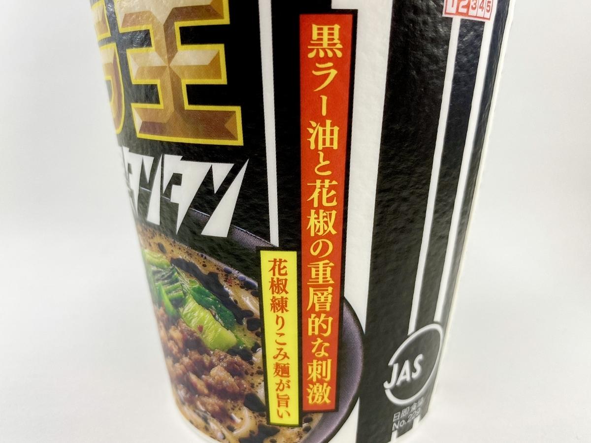 f:id:TakahiroIwata:20201016012614j:plain