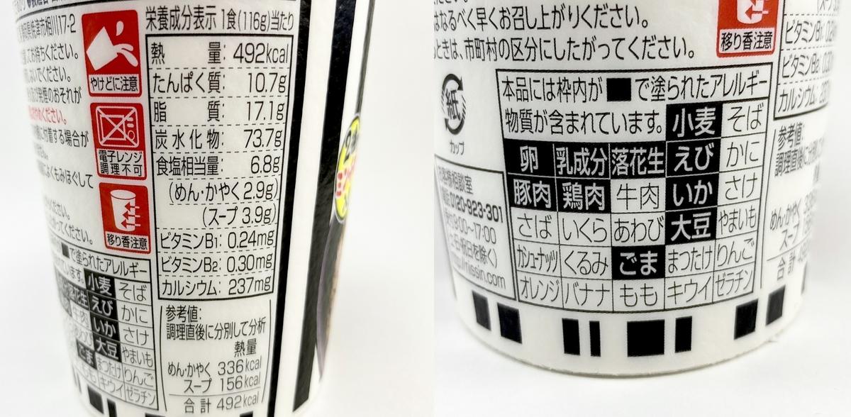 f:id:TakahiroIwata:20201016012644j:plain