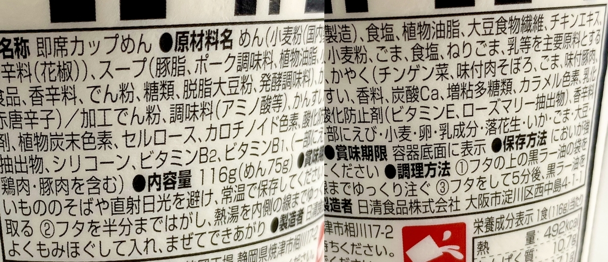 f:id:TakahiroIwata:20201016012658j:plain