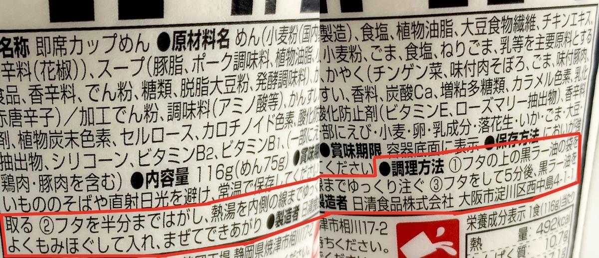f:id:TakahiroIwata:20201016014320j:plain