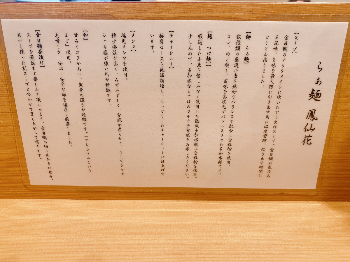f:id:TakahiroIwata:20201016222351j:plain