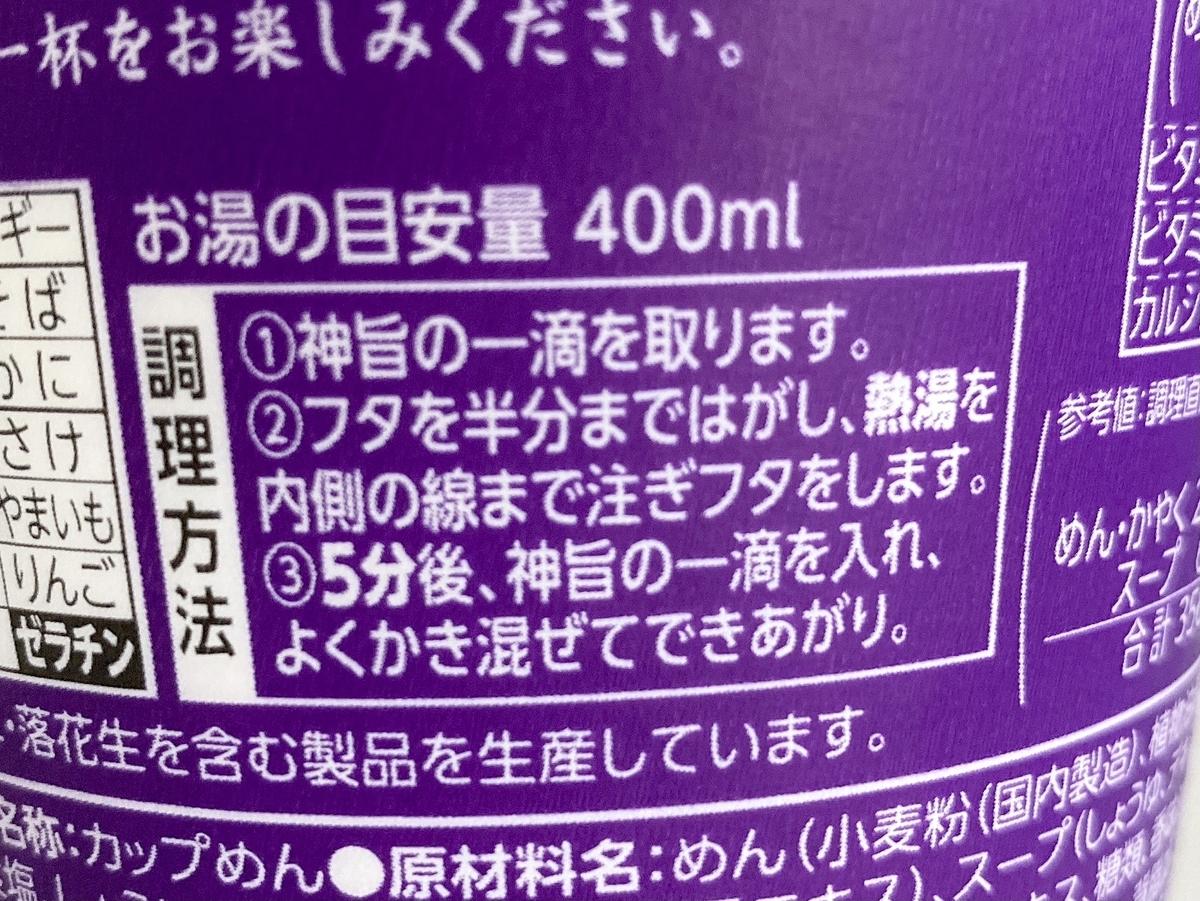 f:id:TakahiroIwata:20201017221030j:plain