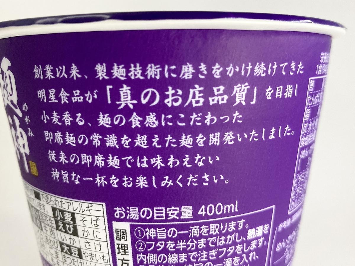 f:id:TakahiroIwata:20201017221051j:plain