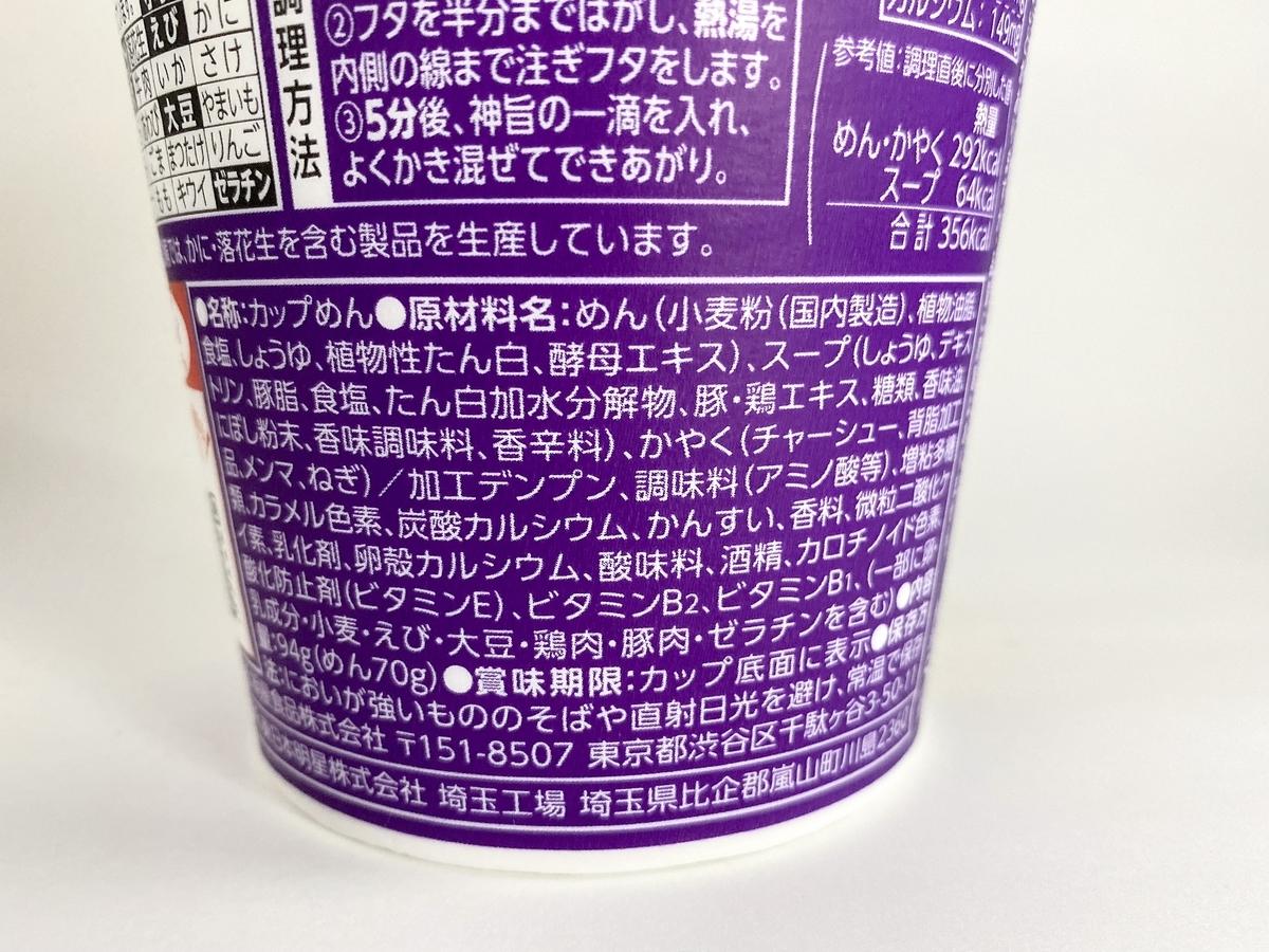 f:id:TakahiroIwata:20201017221121j:plain