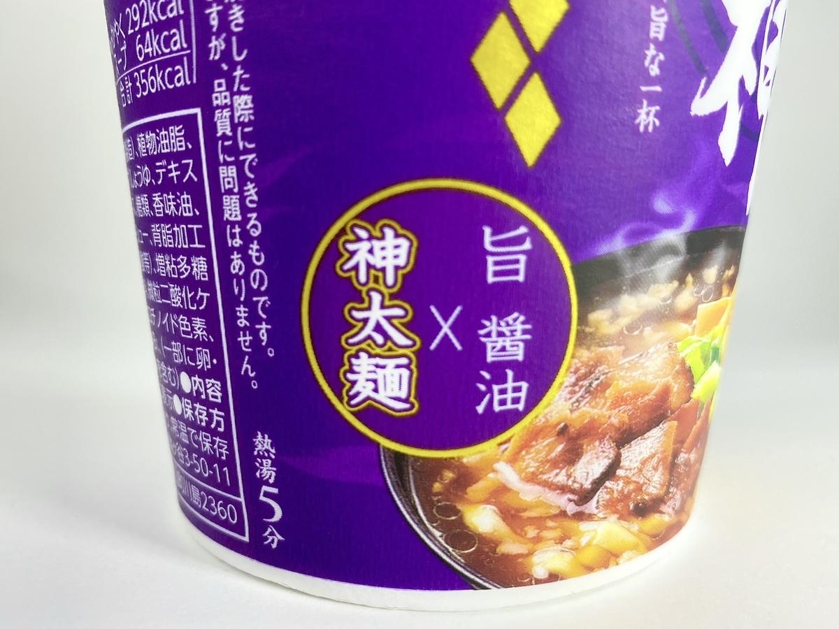 f:id:TakahiroIwata:20201017221218j:plain