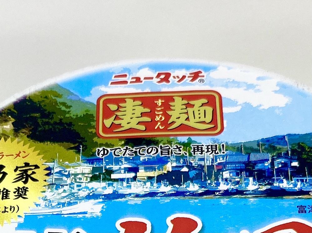 f:id:TakahiroIwata:20201024034009j:plain