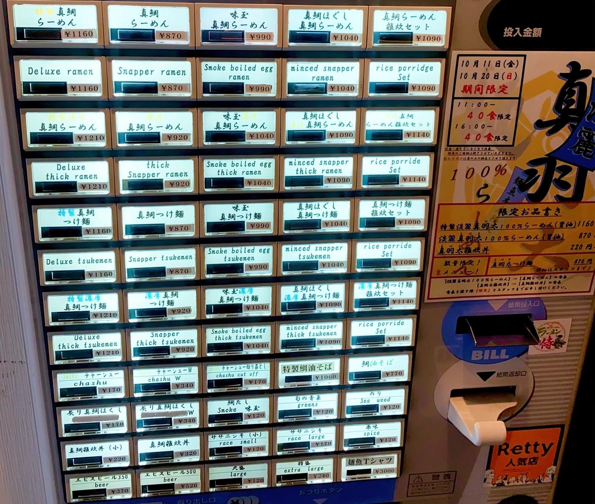 f:id:TakahiroIwata:20201025010422j:plain