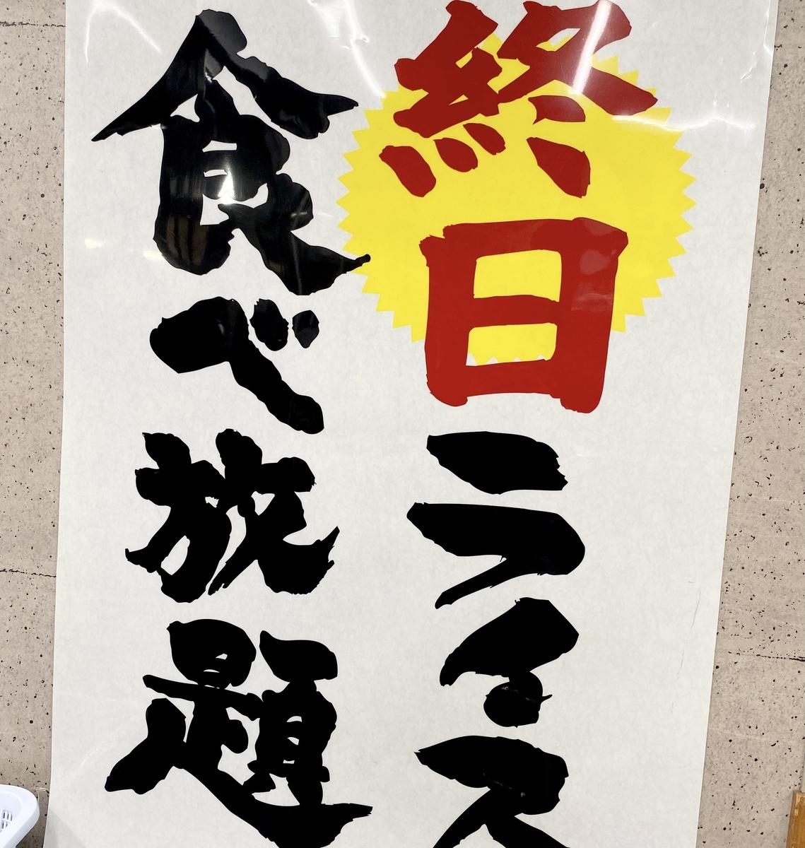 f:id:TakahiroIwata:20201026023813j:plain