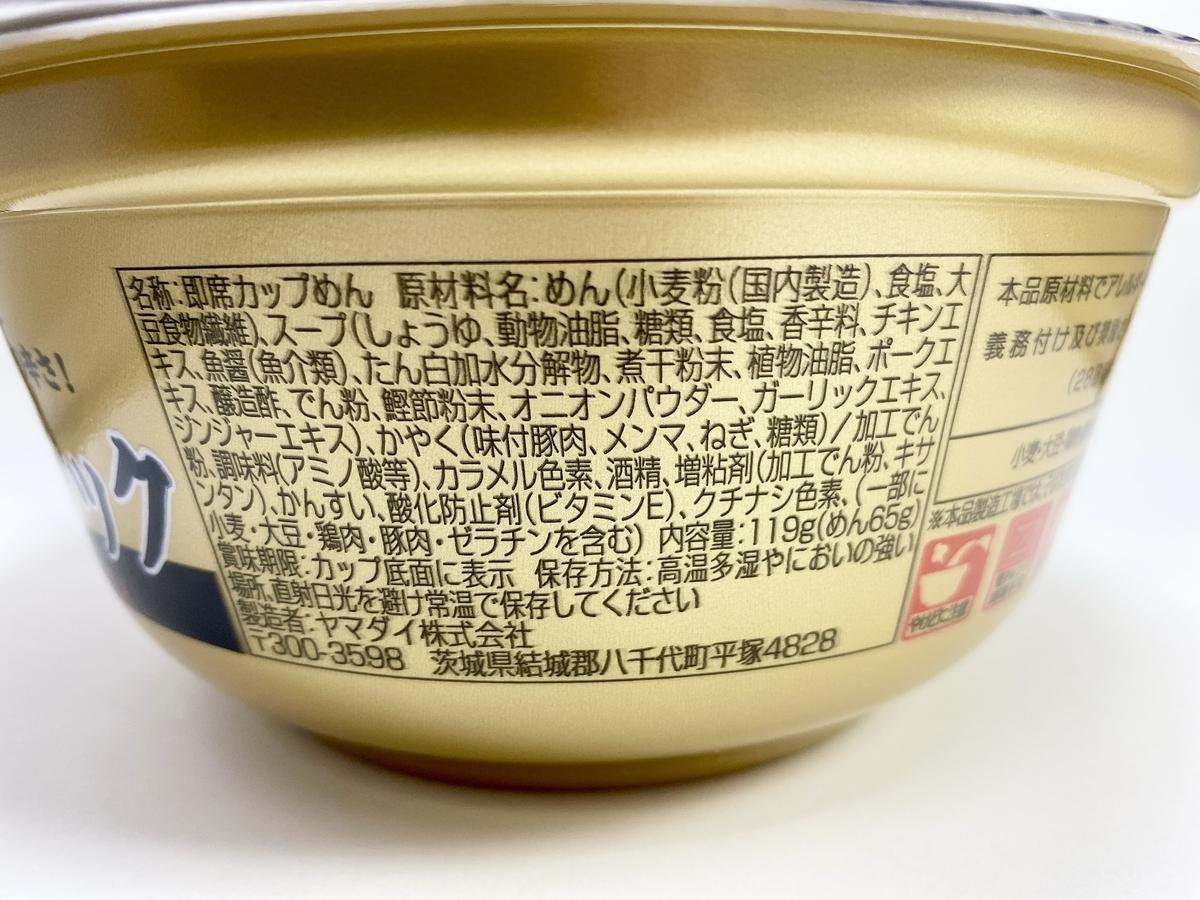 f:id:TakahiroIwata:20201028225552j:plain