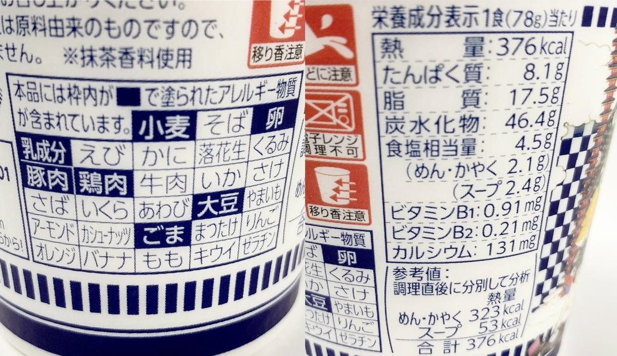 f:id:TakahiroIwata:20201030021853j:plain