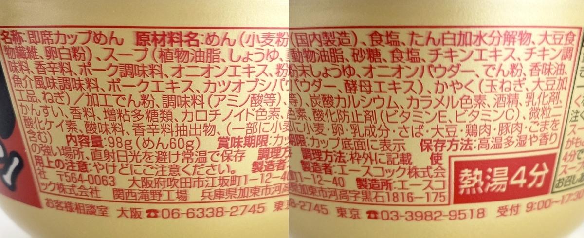 f:id:TakahiroIwata:20201031001509j:plain