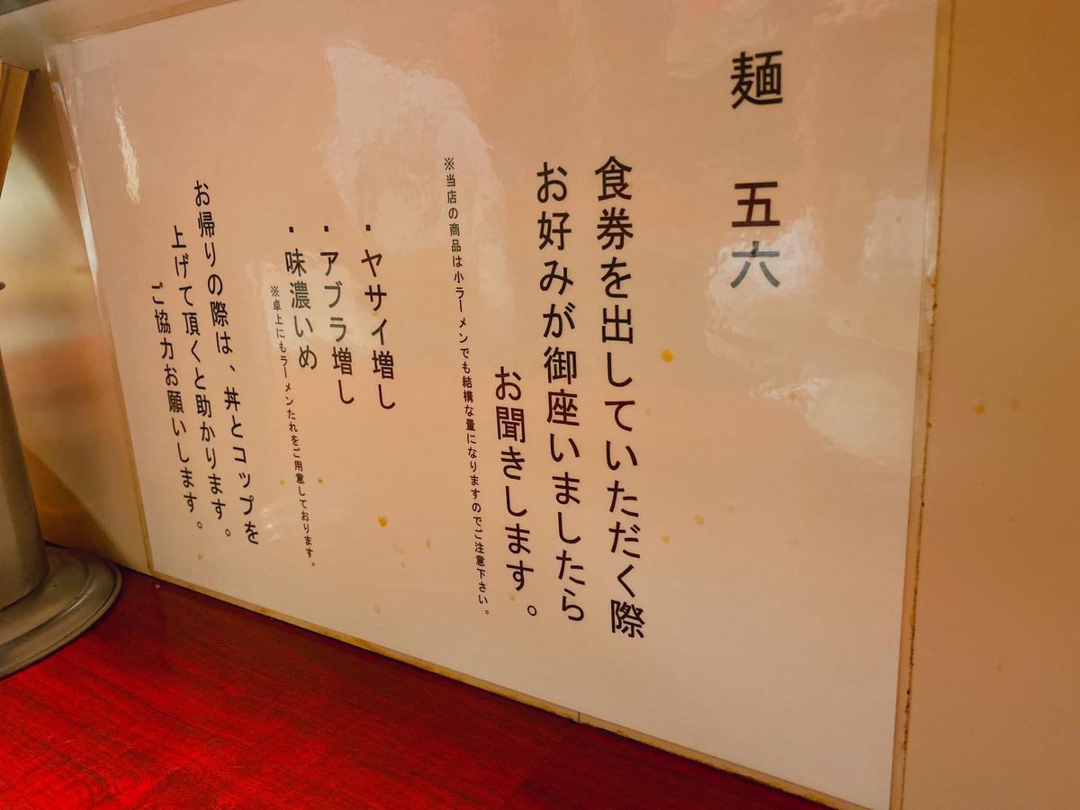 f:id:TakahiroIwata:20201101181509j:plain