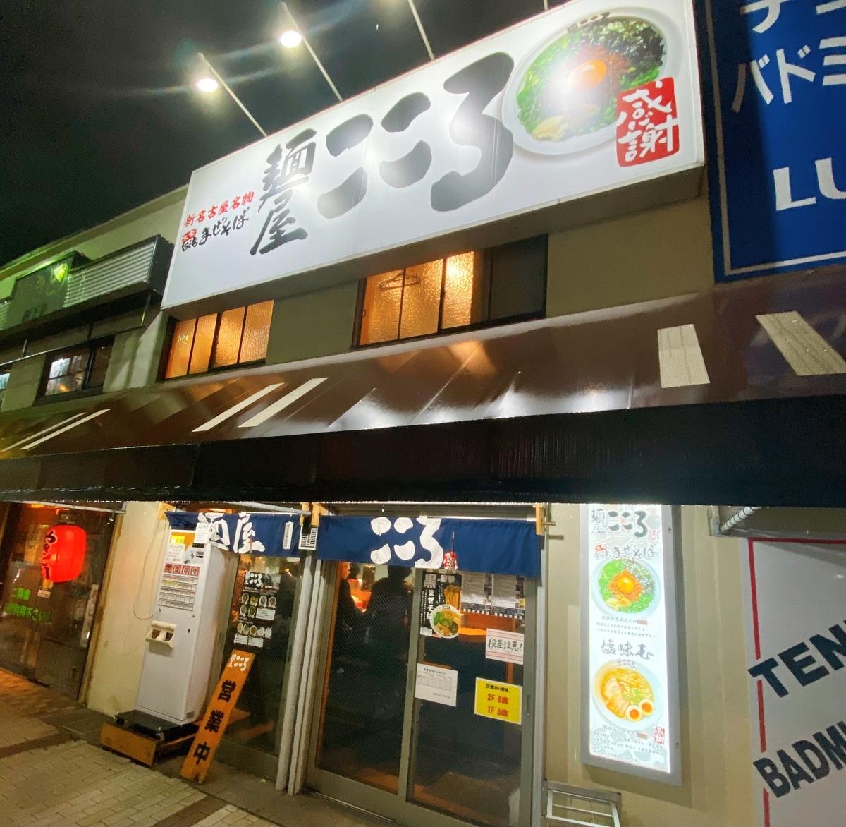 f:id:TakahiroIwata:20201102232757j:plain
