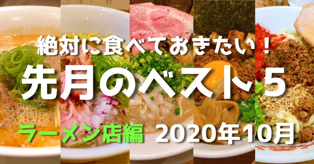 f:id:TakahiroIwata:20201106124906p:plain