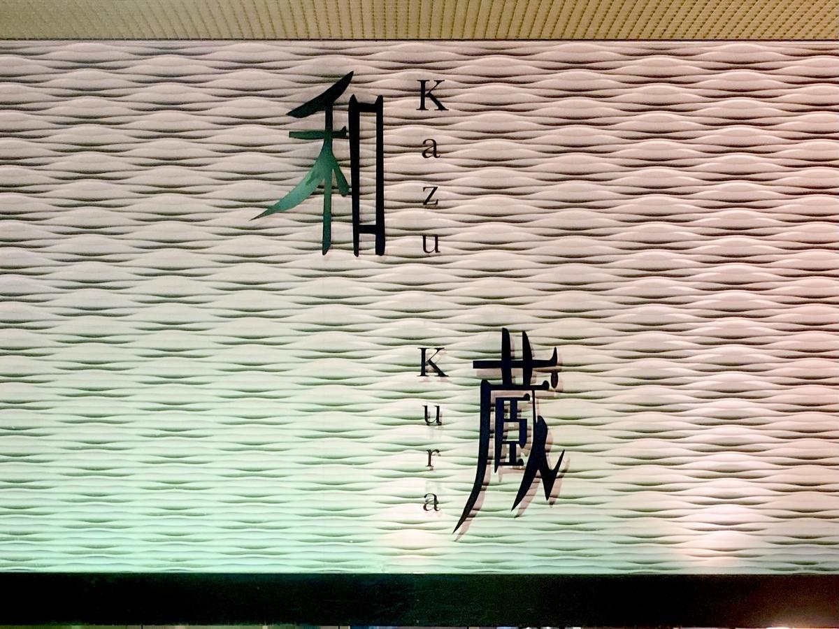 f:id:TakahiroIwata:20201107083356j:plain