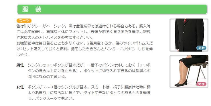 f:id:TakahiroShinjo:20160101142937p:plain