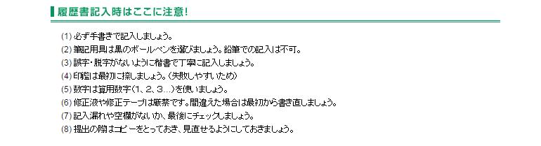 f:id:TakahiroShinjo:20160101150759p:plain