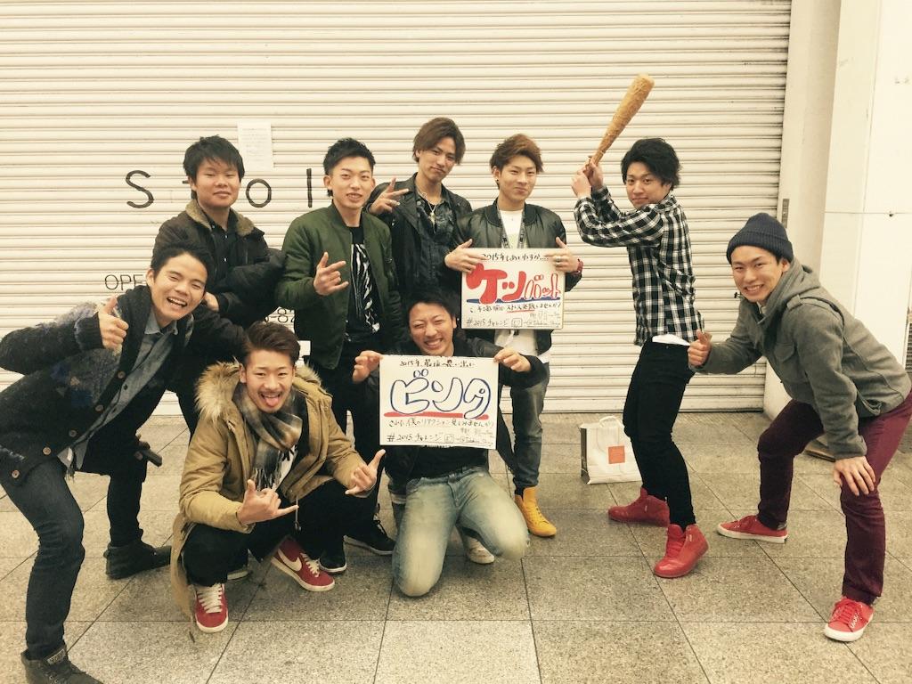 f:id:TakahiroShinjo:20160108101023j:image