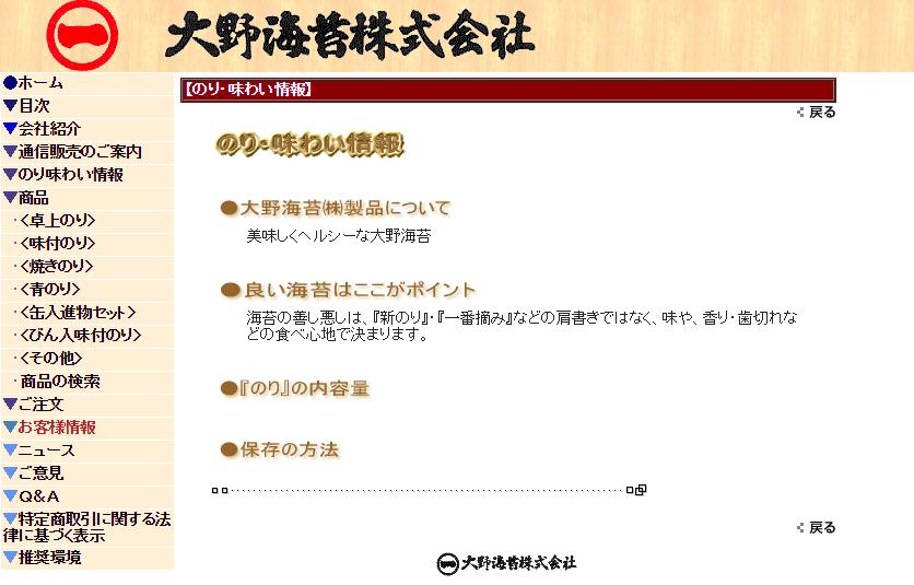 f:id:TakahiroShinjo:20160110182709p:plain